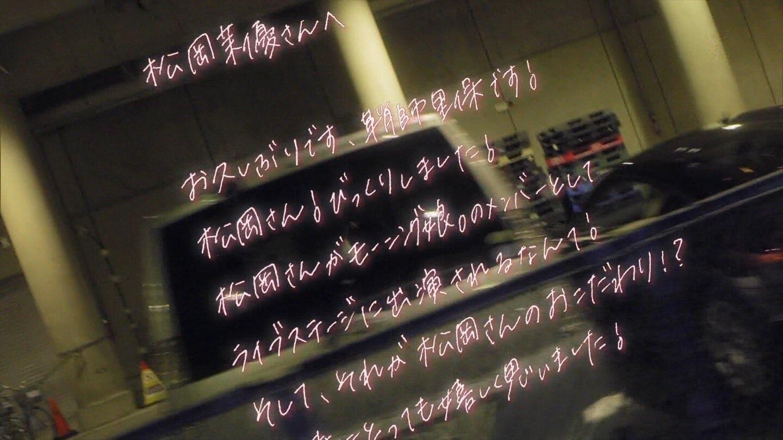 f:id:idehazuki:20160618205505j:image