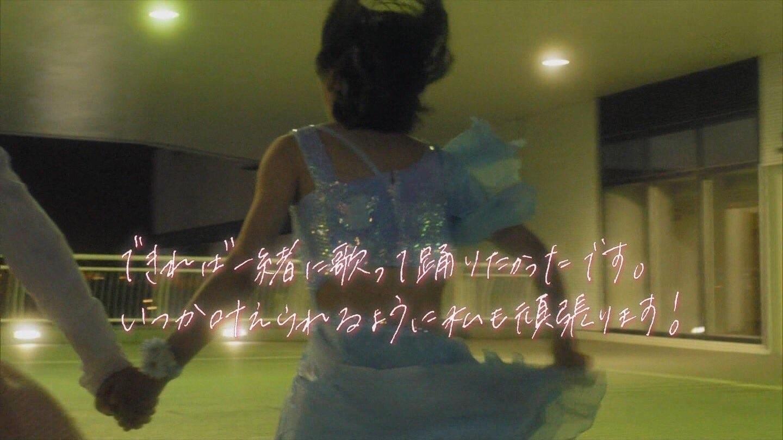 f:id:idehazuki:20160618205529j:image