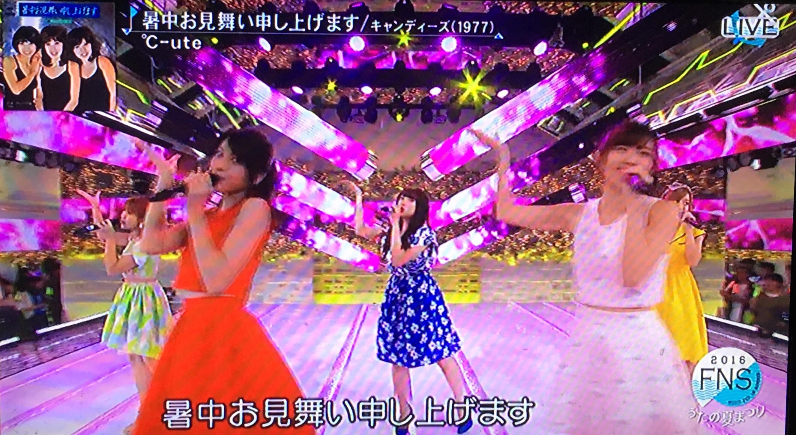 f:id:idehazuki:20160724175804j:image