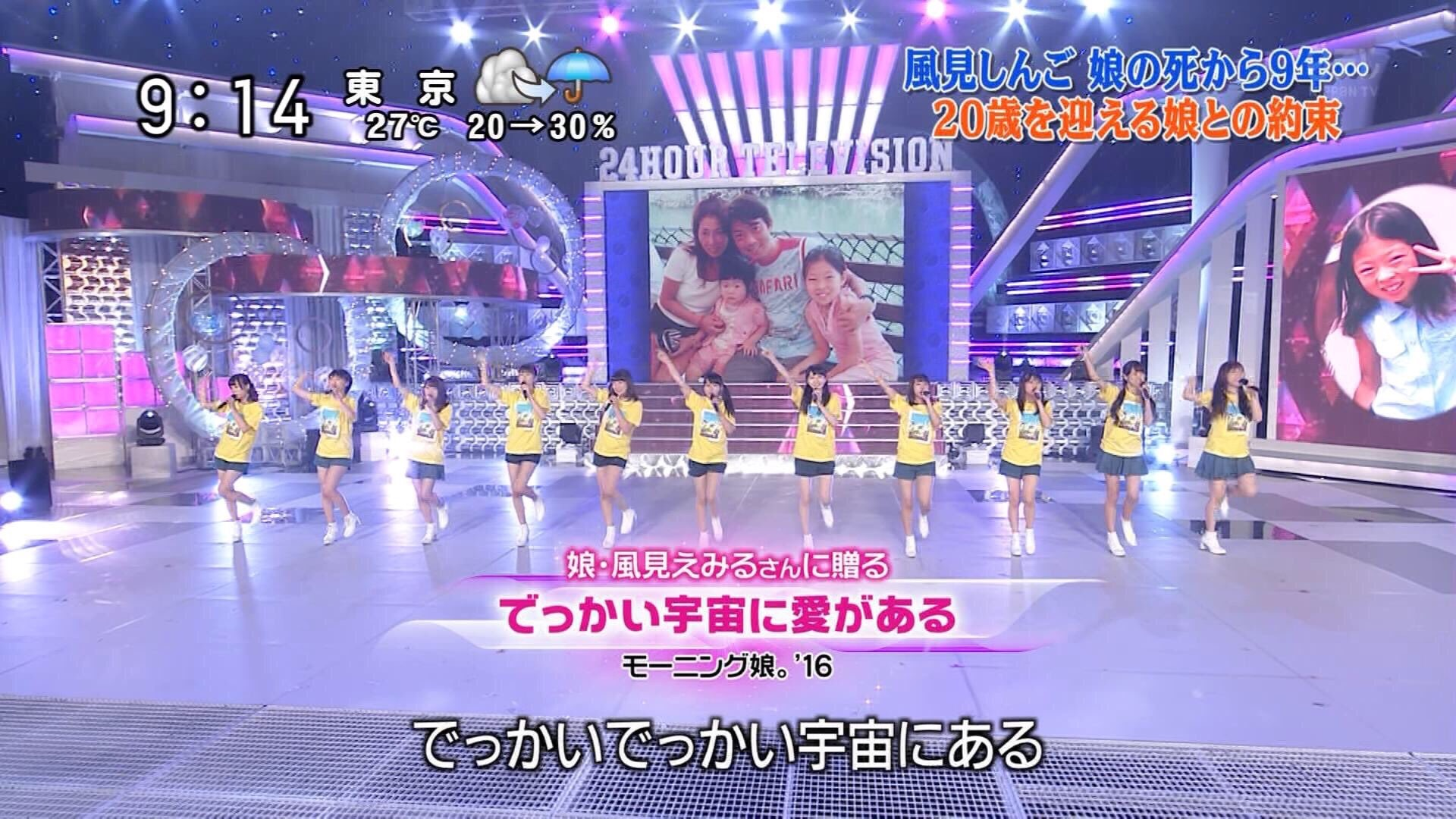 f:id:idehazuki:20160828215357j:image