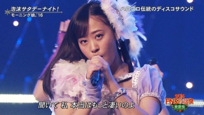 f:id:idehazuki:20161219154636j:image