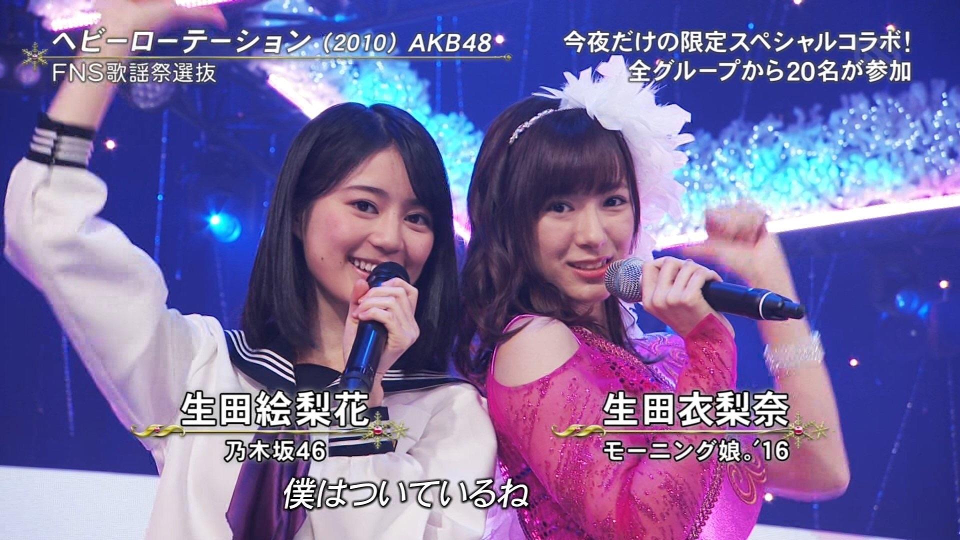 f:id:idehazuki:20161219154751j:image