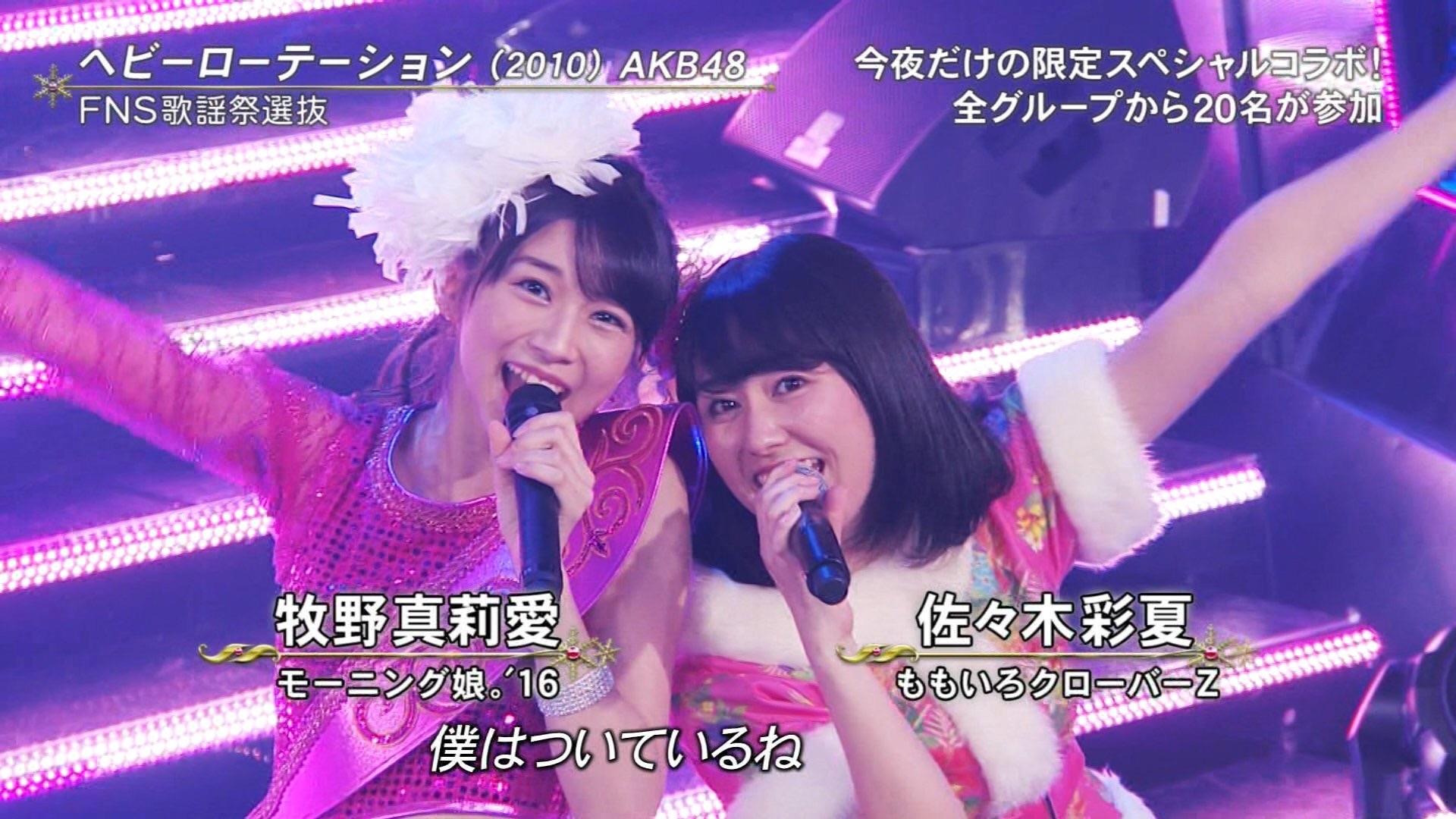 f:id:idehazuki:20161219154802j:image