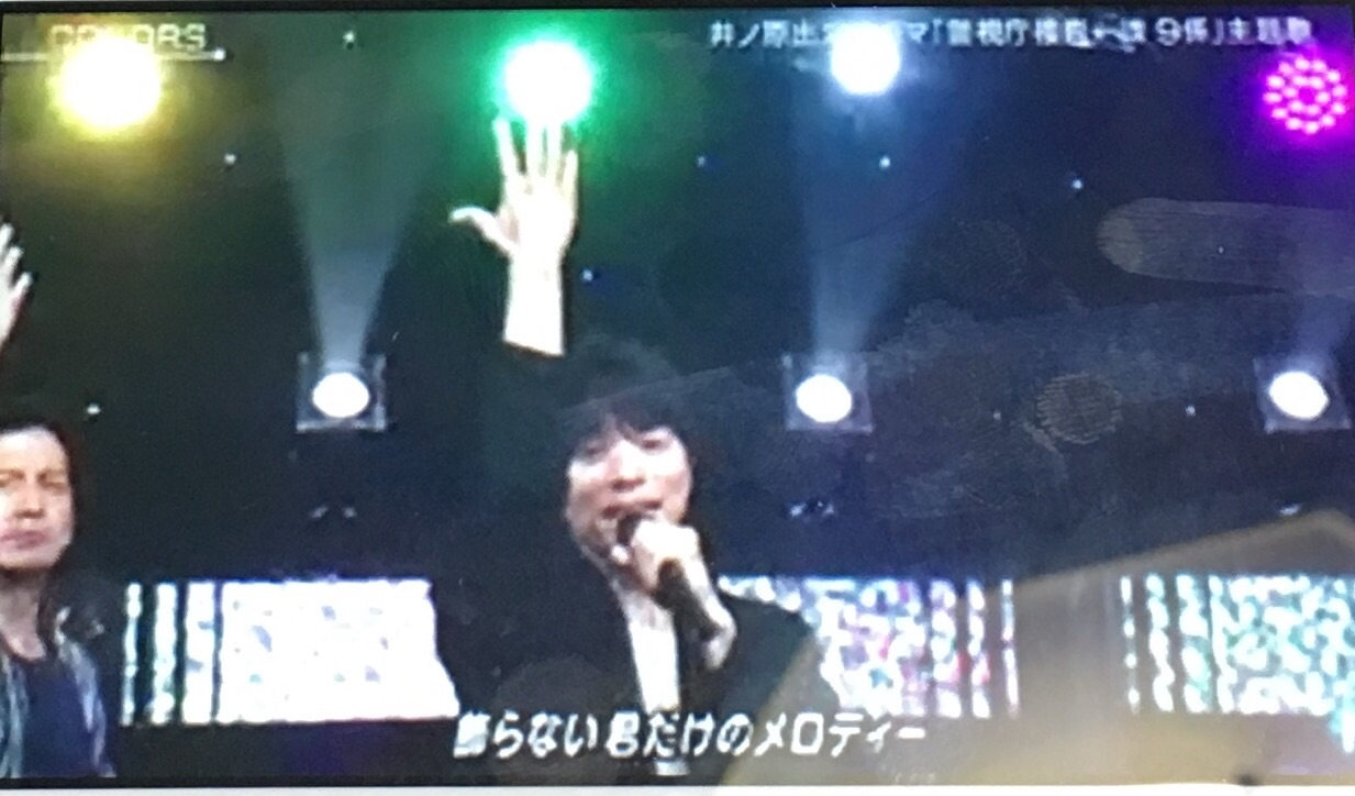 f:id:idehazuki:20170429115049j:image