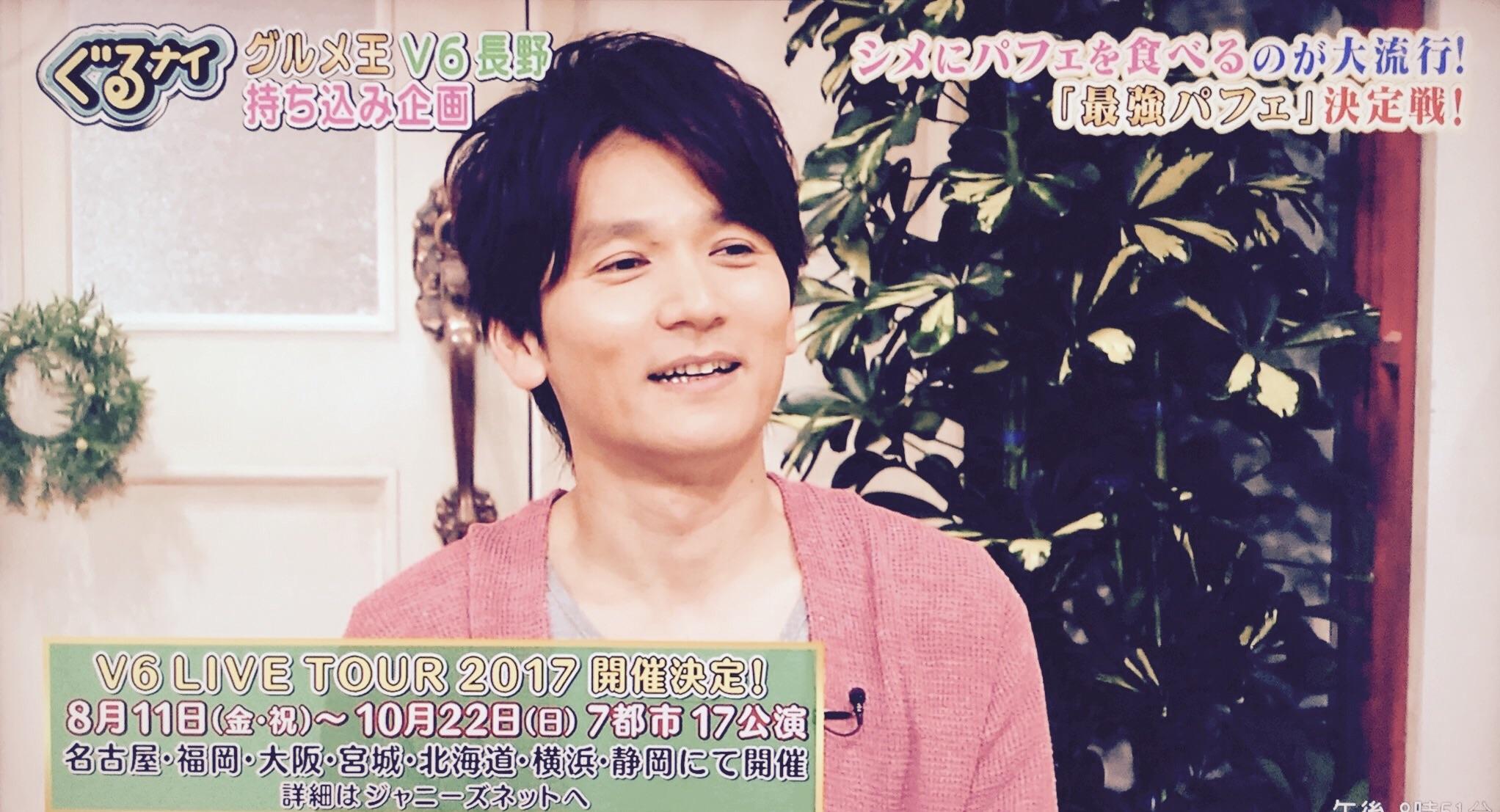 f:id:idehazuki:20170609174034j:image