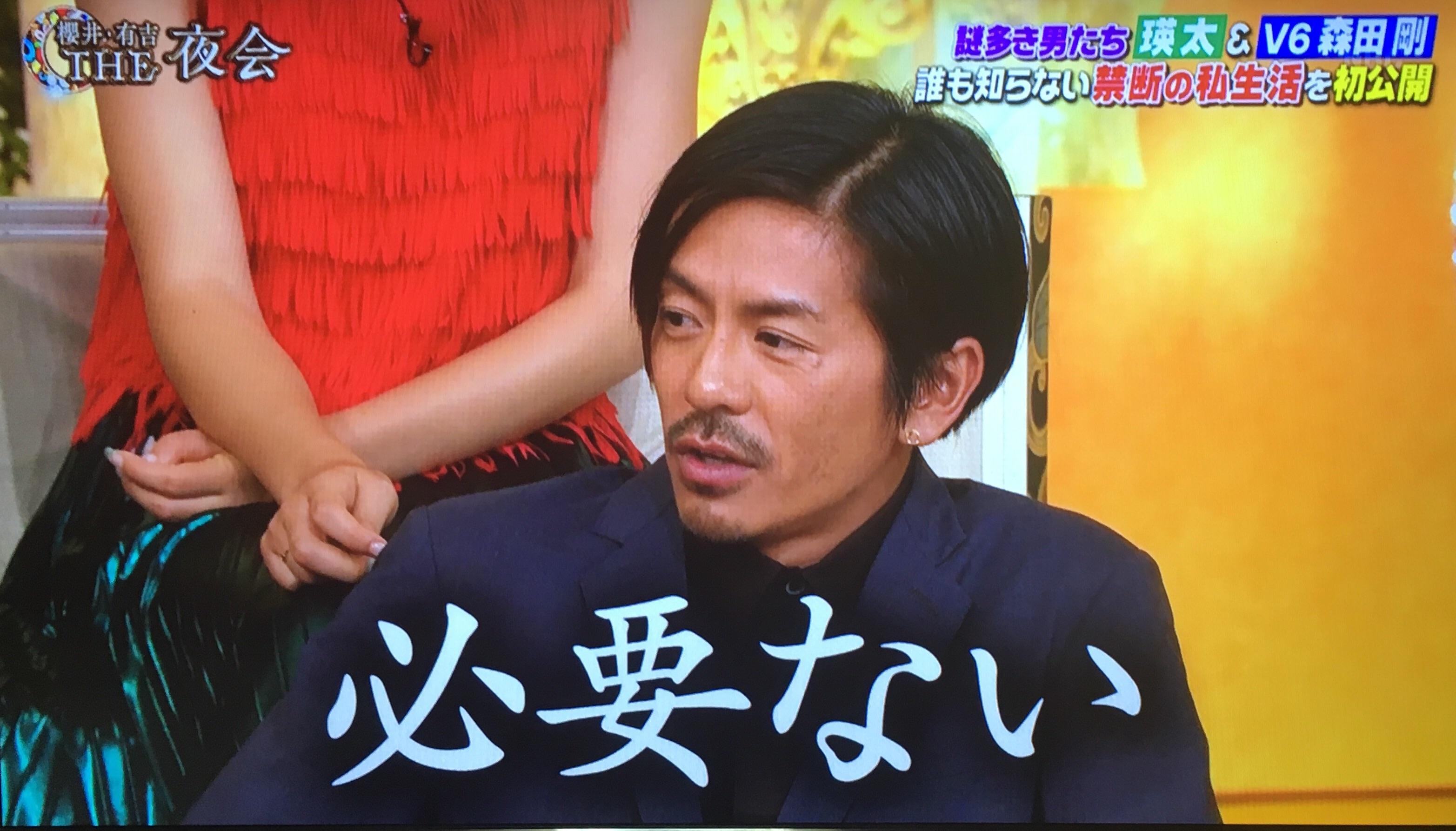 f:id:idehazuki:20170714232202j:image