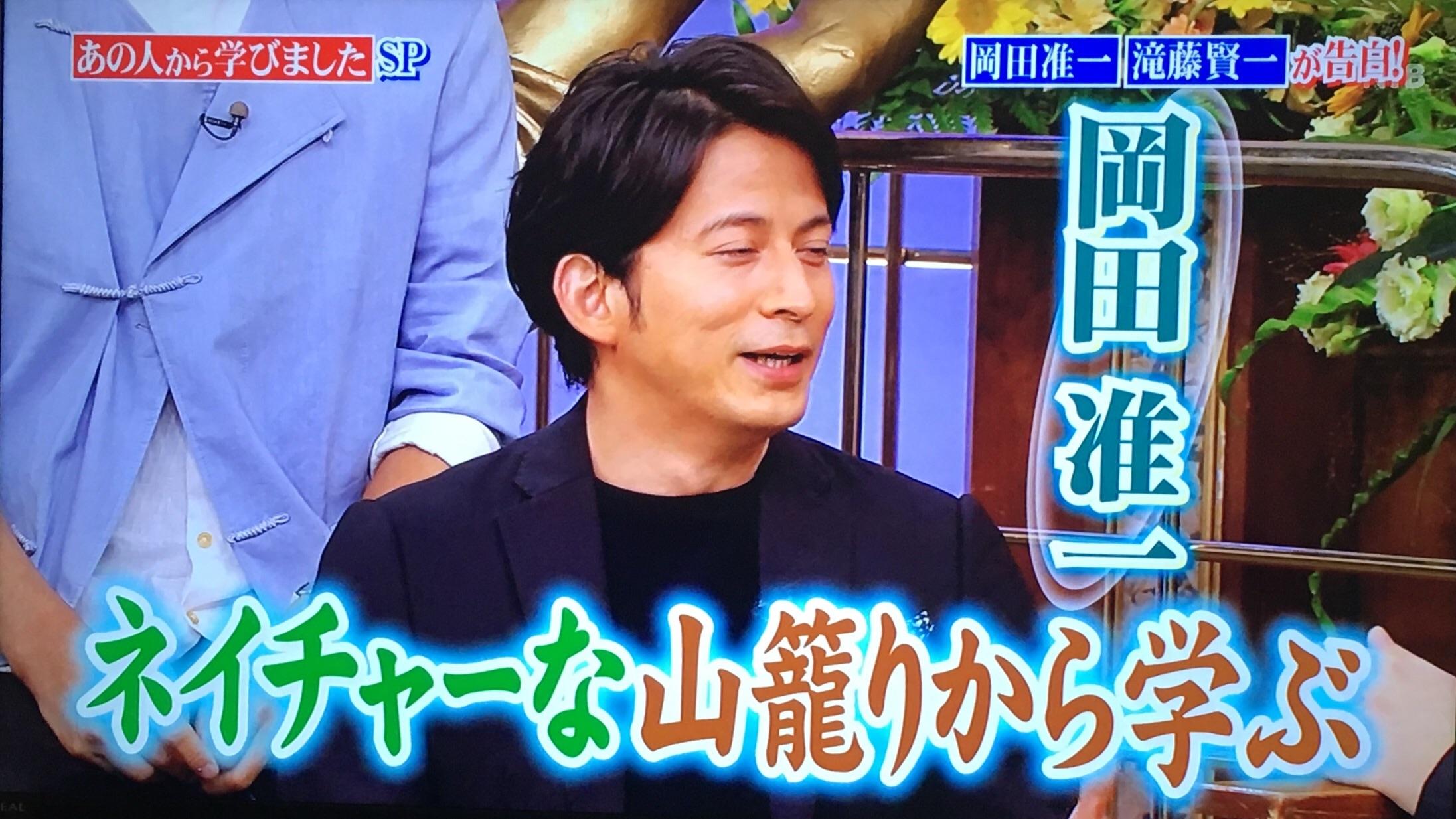 f:id:idehazuki:20170820105047j:image