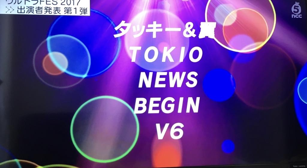 f:id:idehazuki:20170827082016j:plain