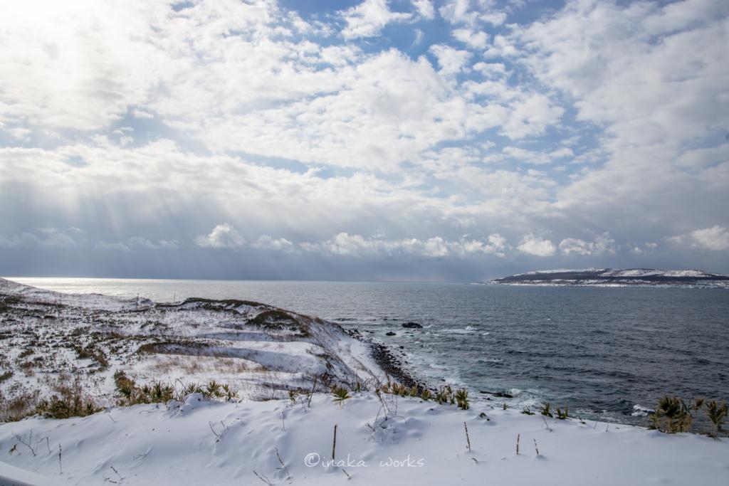 焼尻島から眺める天売島
