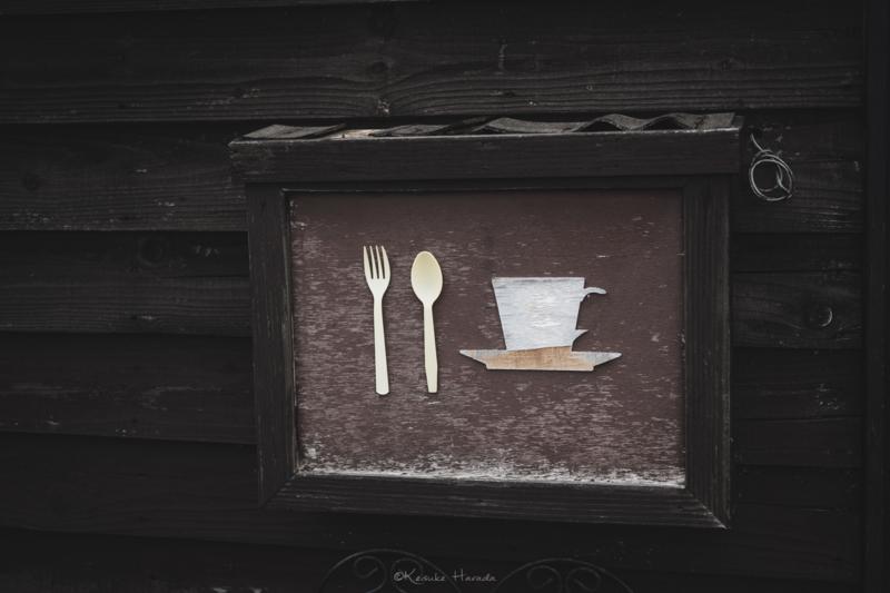 焼尻島唯一のカフェ