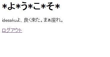 f:id:idesaku:20080501020451j:image