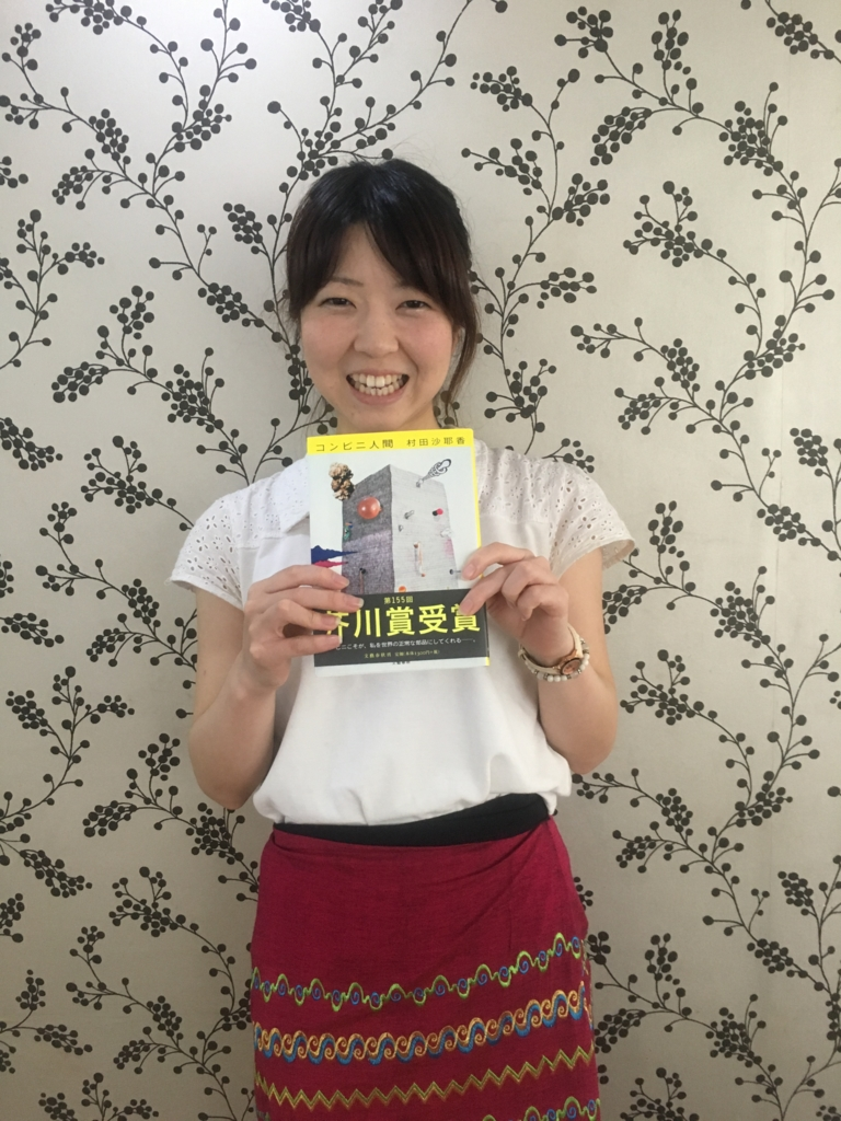 f:id:idfc-jp-2016:20160902213842j:plain