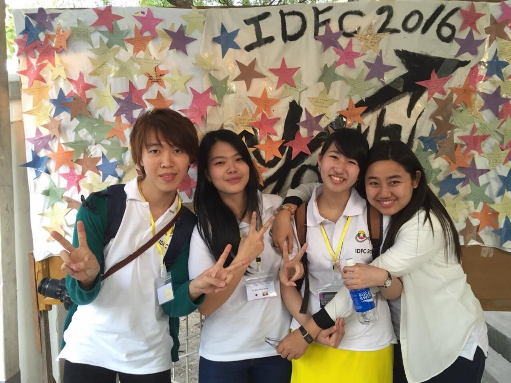 f:id:idfc-jp-2016:20170808220351j:plain