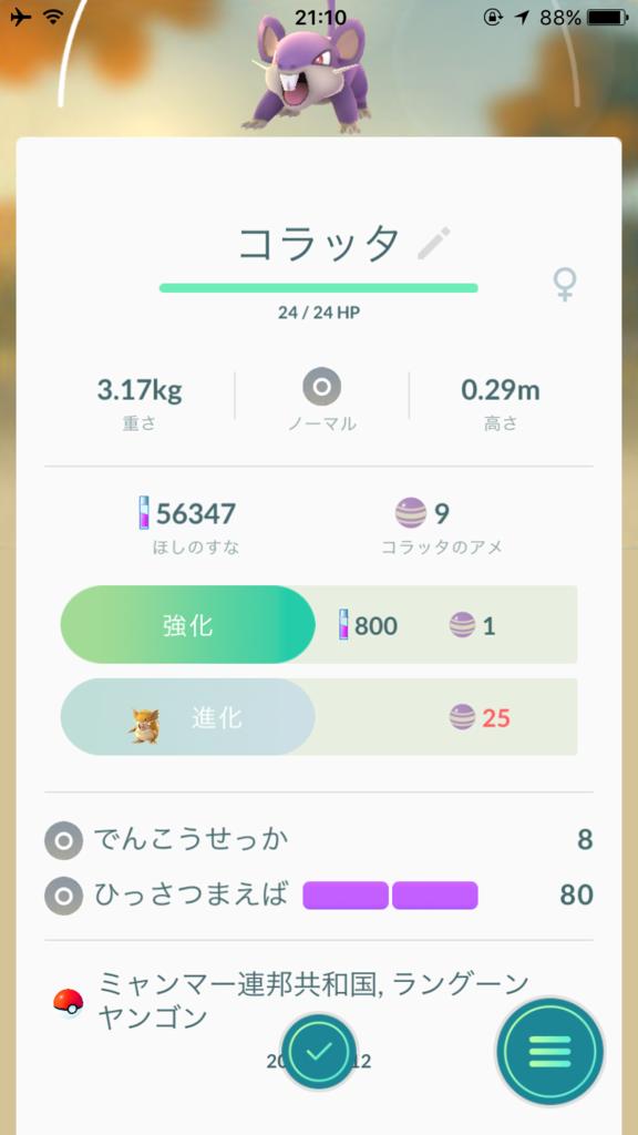 f:id:idfc-jp-2016:20170913163859p:plain