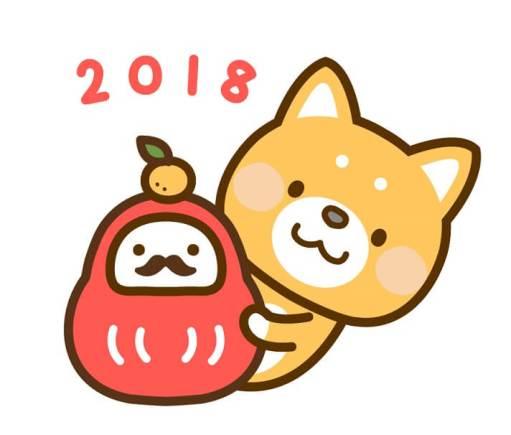f:id:idfc-jp-2016:20180104235038j:plain