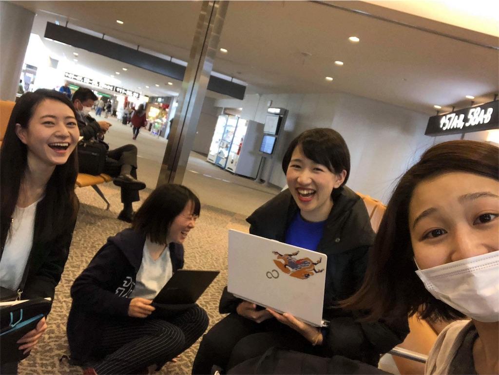 f:id:idfc-jp-2016:20180206102415j:image