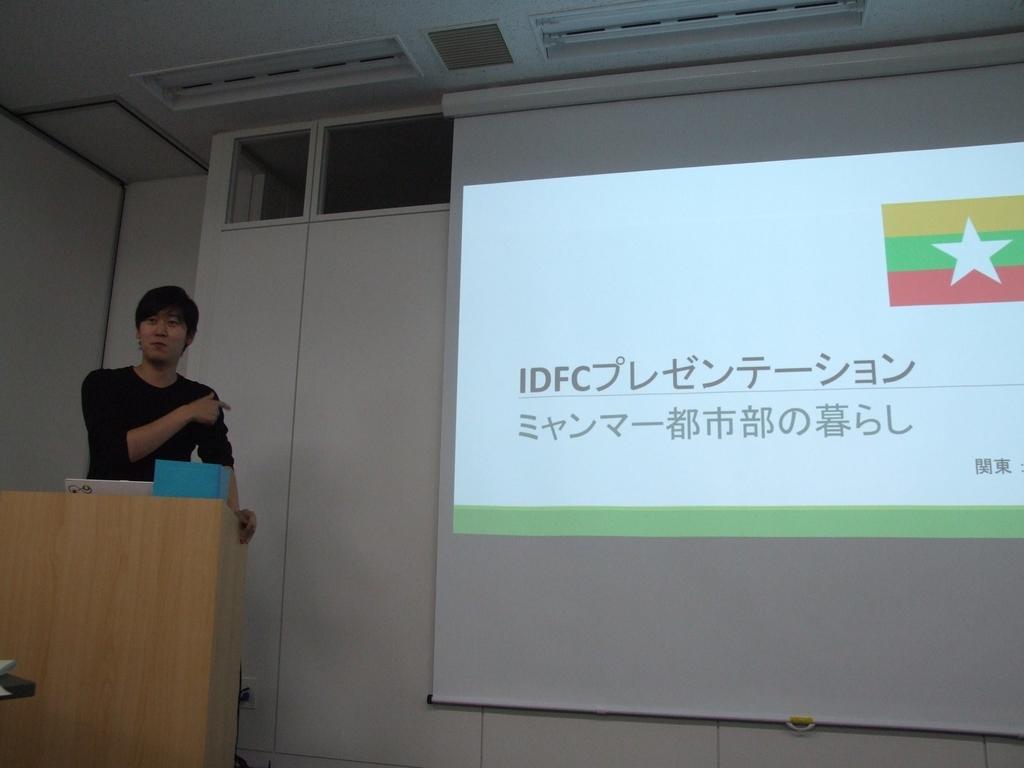 f:id:idfc-jp-2016:20181216042322j:plain