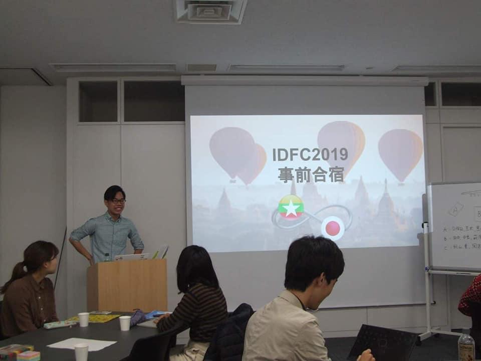 f:id:idfc-jp-2016:20181218233810j:plain