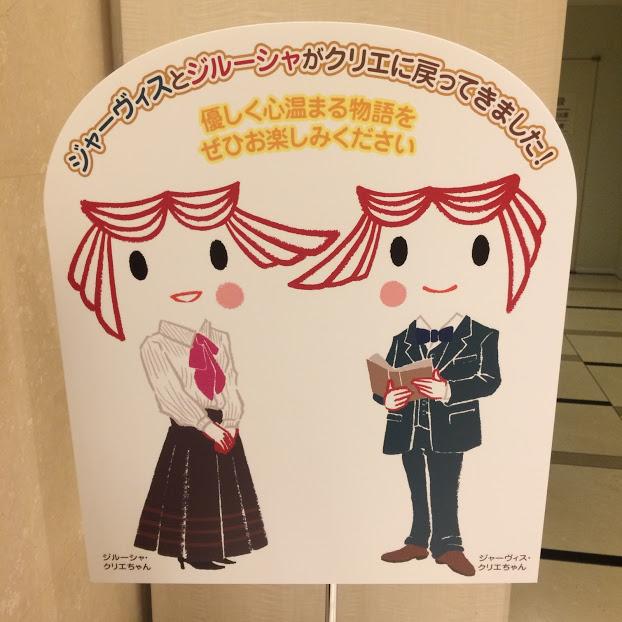 f:id:idoko:20171127171246j:plain