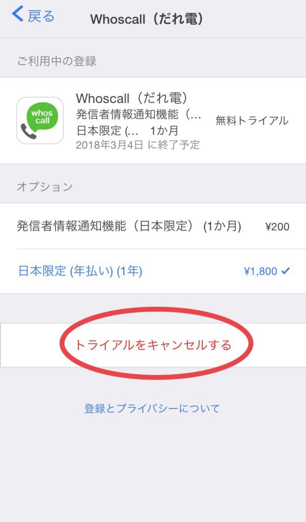 f:id:idol22ws:20180221141707p:plain