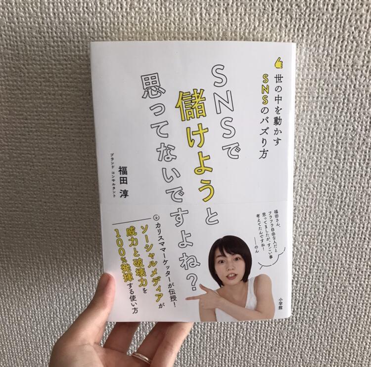 f:id:idol22ws:20180223130356p:plain