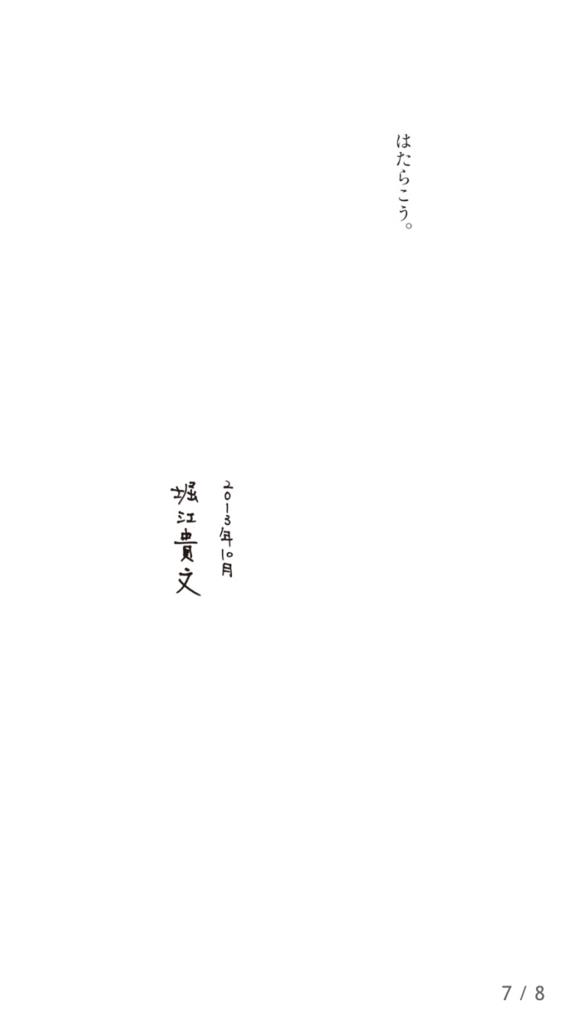 f:id:idol22ws:20180318024518p:plain