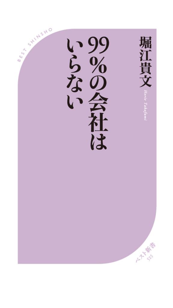 f:id:idol22ws:20180321121835p:plain
