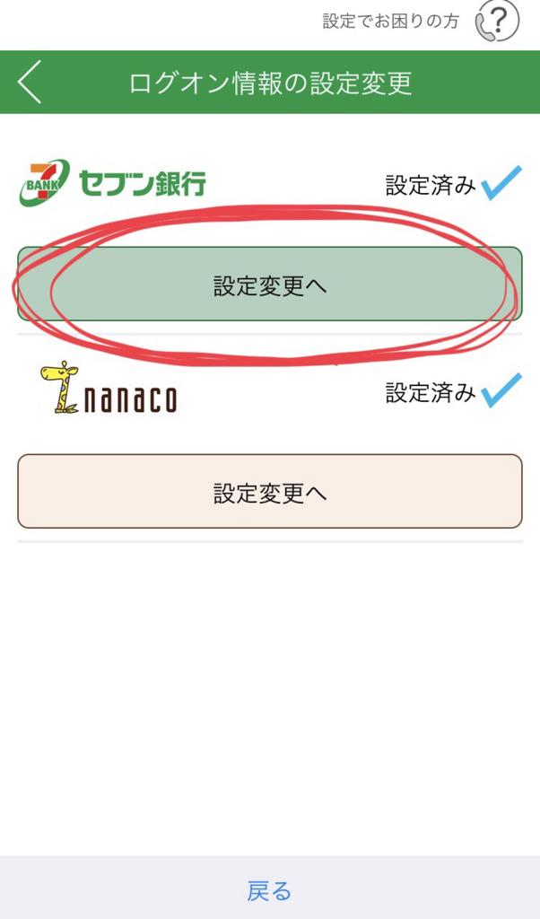 f:id:idol22ws:20180322152149p:plain