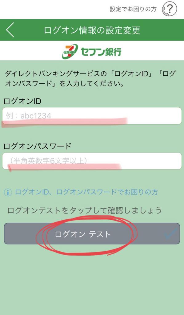 f:id:idol22ws:20180322152209p:plain