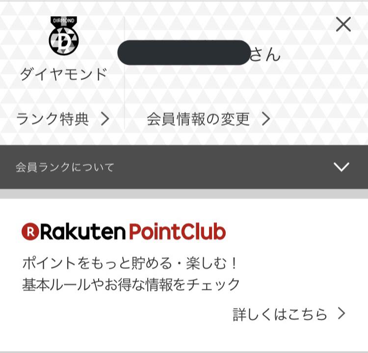 f:id:idol22ws:20180402165430p:plain