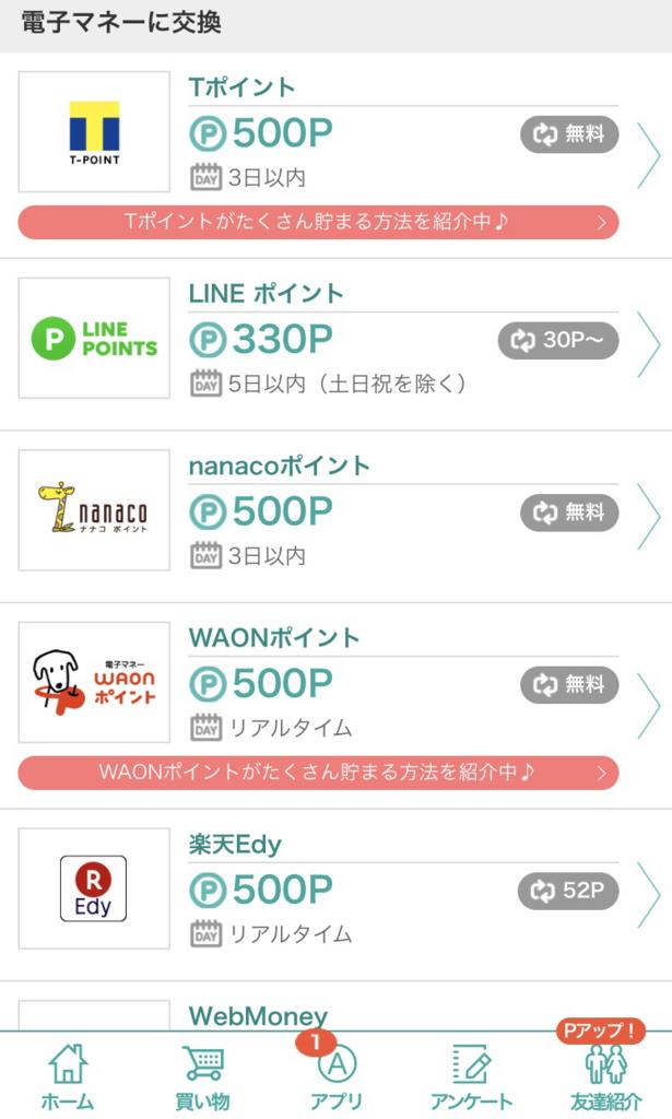 f:id:idol22ws:20180402165848p:plain