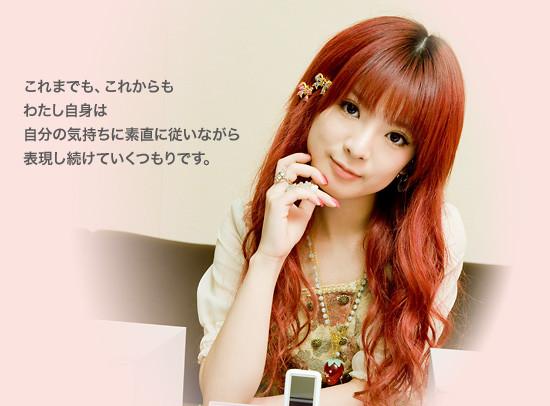 個別「[北出菜奈]」の写真、画像 - idolink3's fotolife