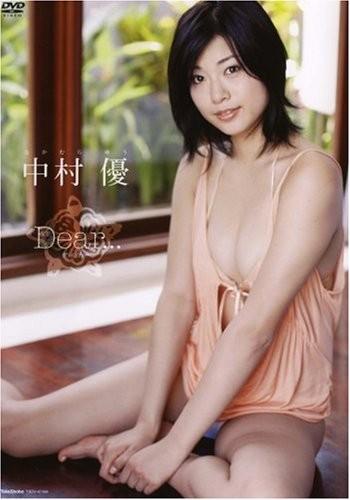 中村優の画像 p1_22