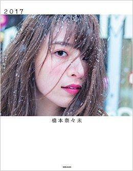 f:id:idolissues01:20170611180234j:plain
