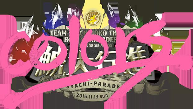 f:id:idolkowai:20161120012524p:plain