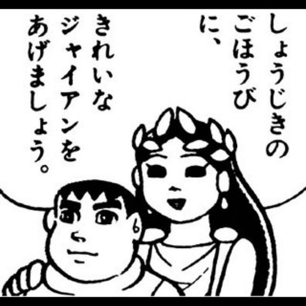 f:id:idolkowai:20170519231103j:plain