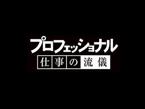 f:id:idolkowai:20170621001336j:plain