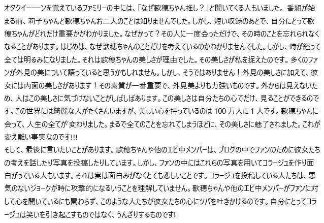 f:id:idolkowai:20170817205623j:plain