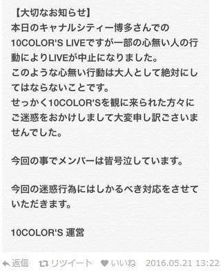 f:id:idolkowai:20171127013339j:plain