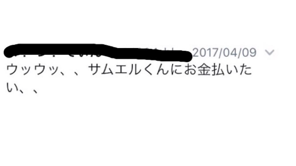 f:id:idolnokao:20170513124102j:image
