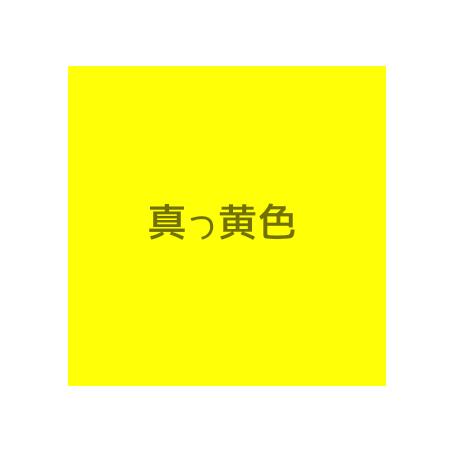 f:id:idoltoidol:20180626190756p:plain