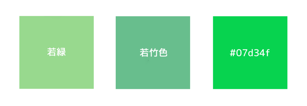 f:id:idoltoidol:20180626194832p:plain