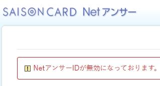 f:id:idononakanokaeru:20180116233943j:plain