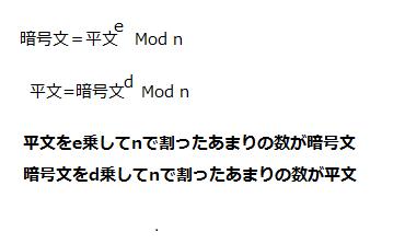 f:id:idoushiki:20161225133022p:plain