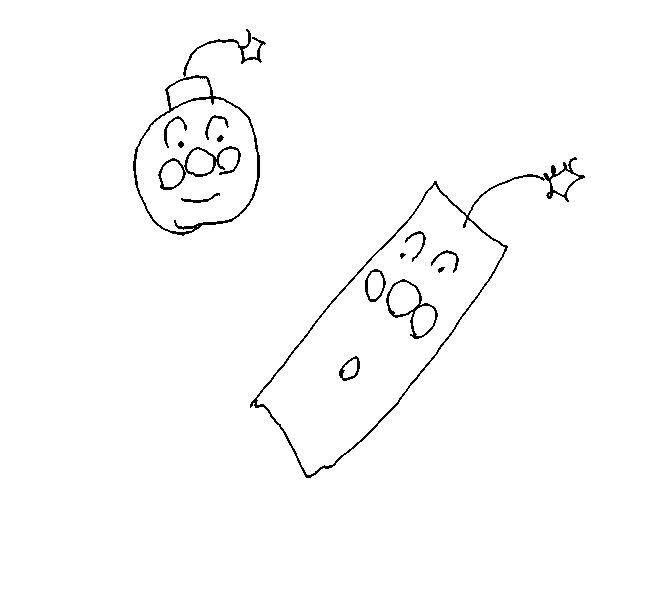 f:id:idoushiki:20161228022846p:plain