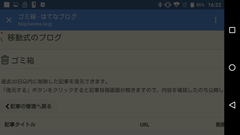 f:id:idoushiki:20170104162430p:plain