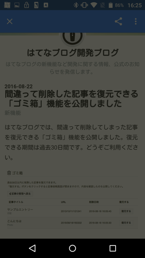 f:id:idoushiki:20170104162550p:plain