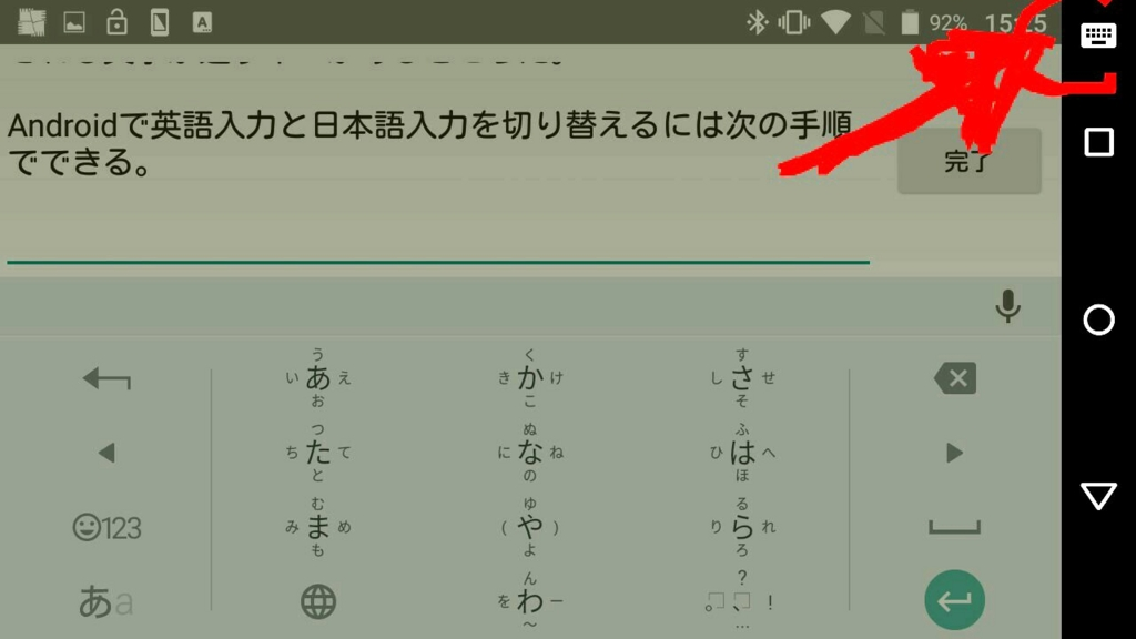 f:id:idoushiki:20170104164243j:plain