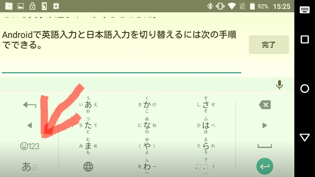 f:id:idoushiki:20170104164345j:plain