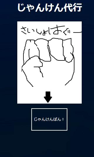 f:id:idoushiki:20170423005546p:plain